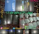 ماژول و CPU های LS