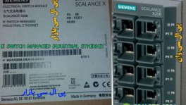 IE SWITCH MANAGED INDUSTRIAL ETHERNET